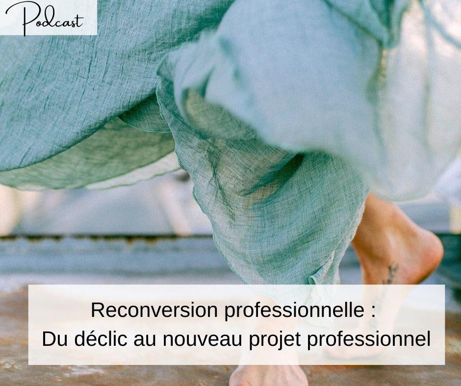 reconversion-professionnel-parcours-inspirants