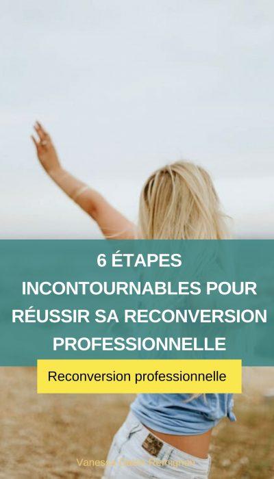 6-etapes-pour-reussir-sa-reconversion-professionnelle